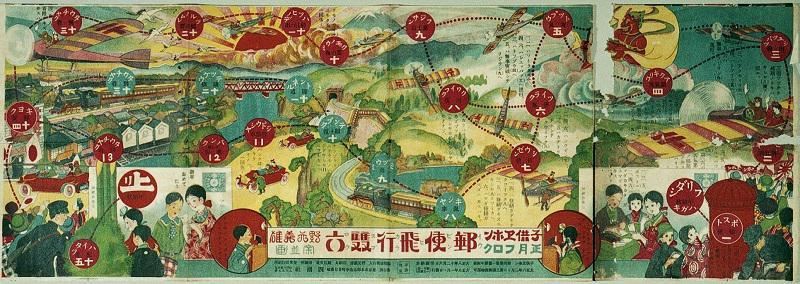 hikousugoroku02.jpg