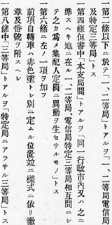 048_02.jpg