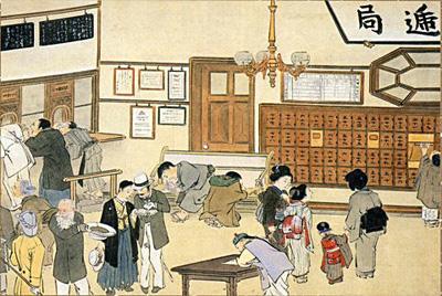 図1 「第一図 東京郵便局窓口公衆室」