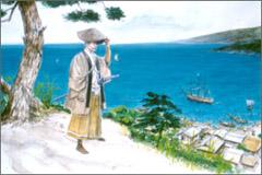 7. 国防のため港湾を見て回る(19才)
