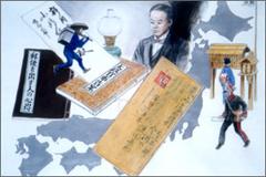 22. 郵便の仕組みを作る(35才)
