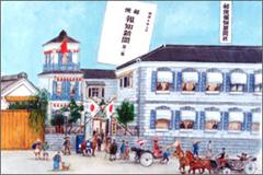 34. 新聞と郵便(36才〜38才)