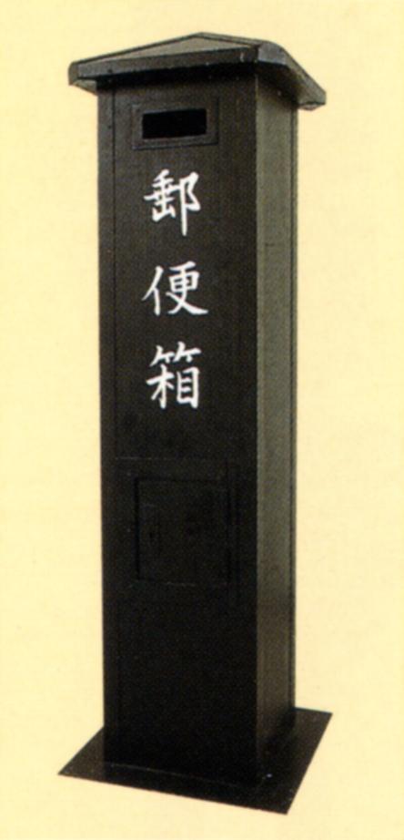 P2.黒塗柱箱(模造).jpg