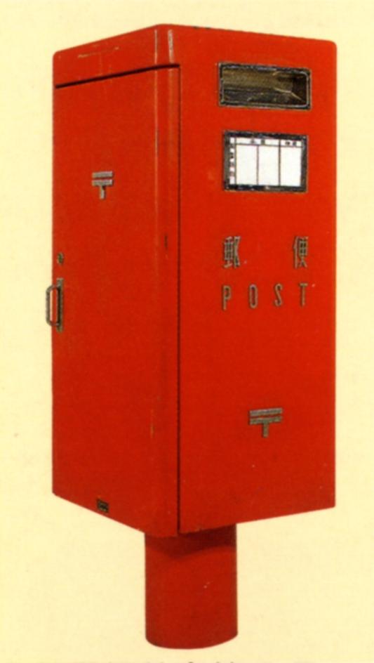 P3.郵便差出箱3号.jpg