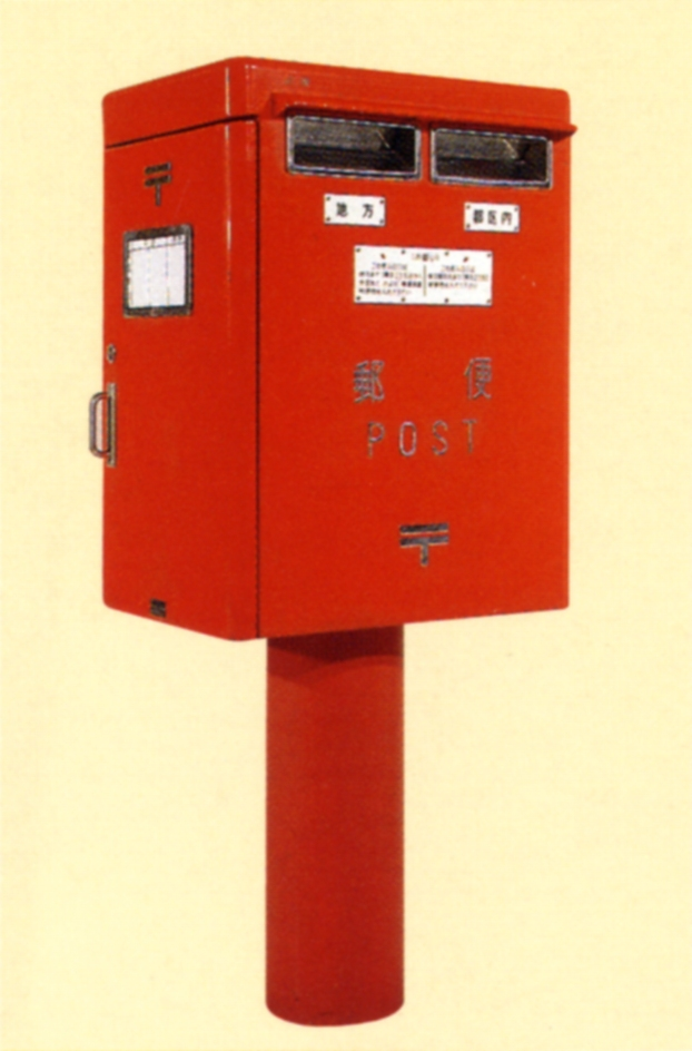 P3.郵便差出箱8号.jpg