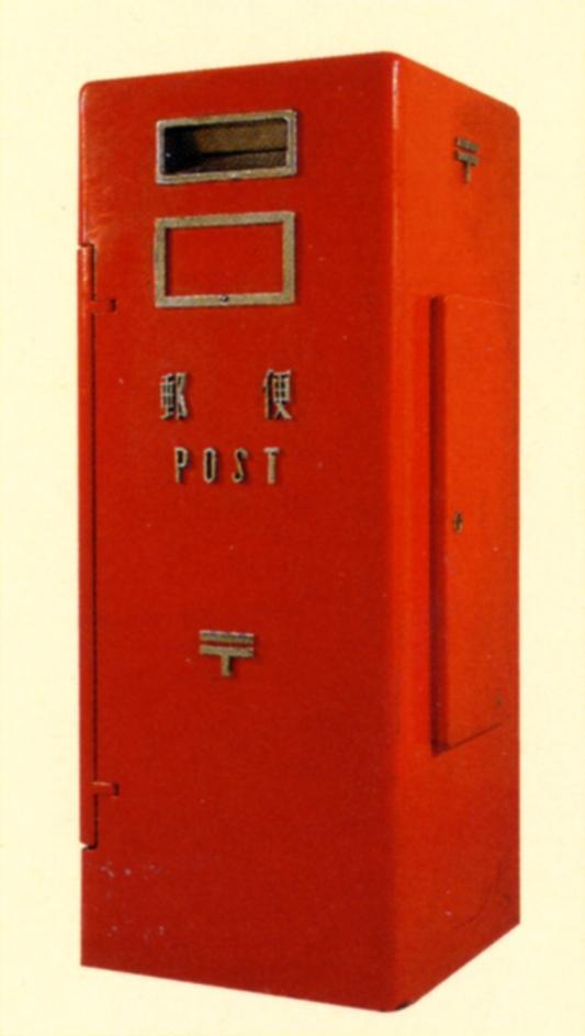 P3.郵便差出箱6号.jpg