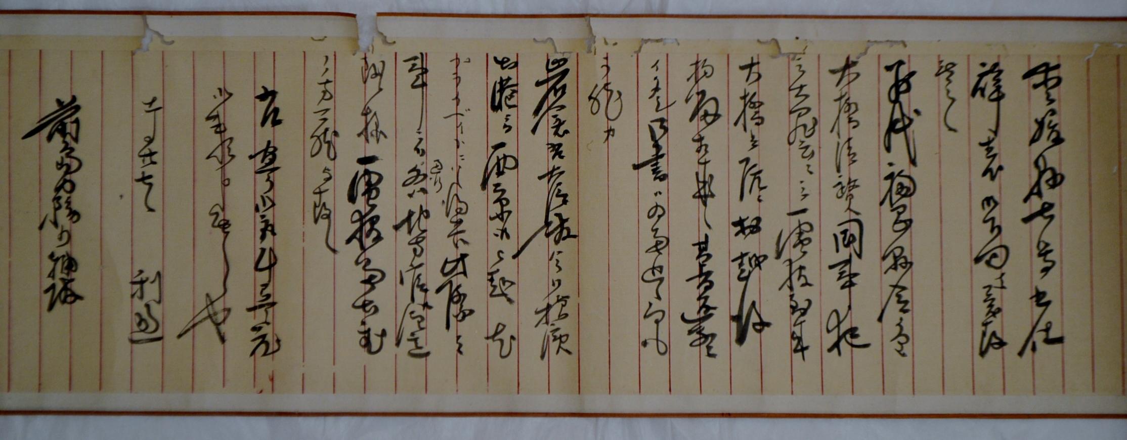 ookuboshokan02.JPG