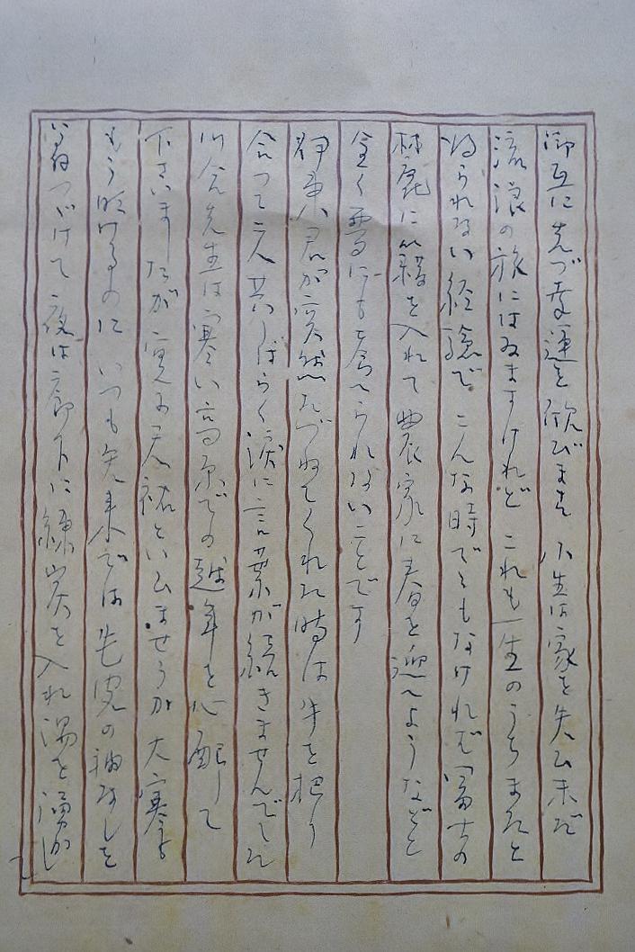 kaburagi02.jpg