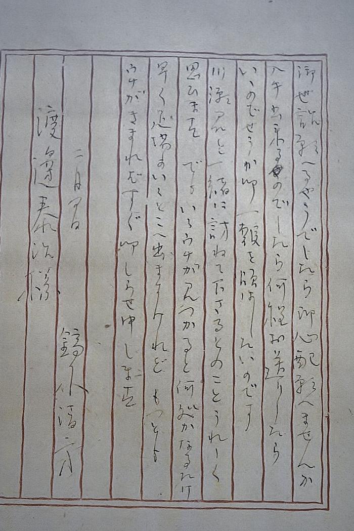 kaburagi03.jpg