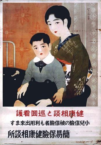 kenkousoudanjyo01.jpg