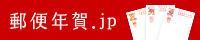 Utapri_banner_hagaki.jpg