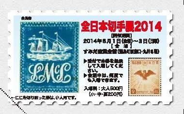 zenniti20142.jpg