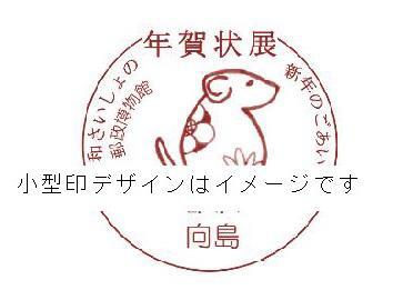 nenga202004.jpg