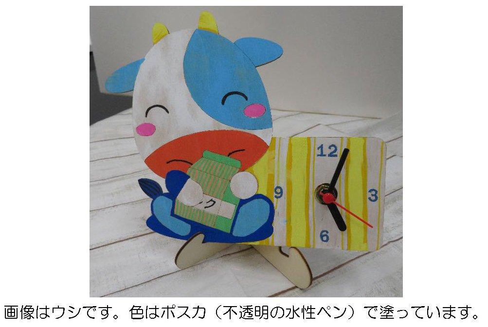 ouchikousaku03.jpg