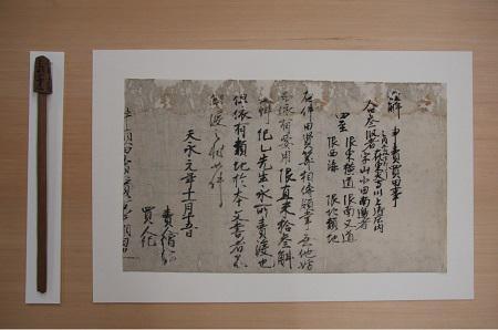 yukyunodaiteishin02.jpg