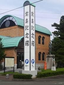 maejima002.jpg